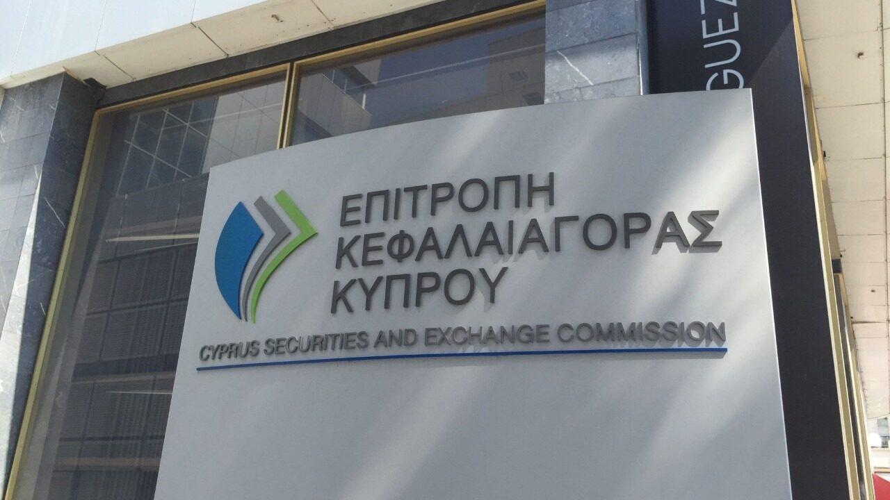 Cypriot financial regulator cysec
