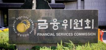 sfc korea poludniowa2 - The Korean regulator wants to facilitate access to fractional trading