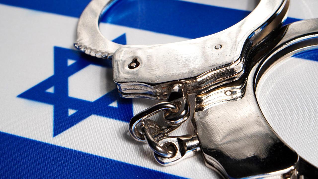 Israeli police arrest 26 forex fraudsters
